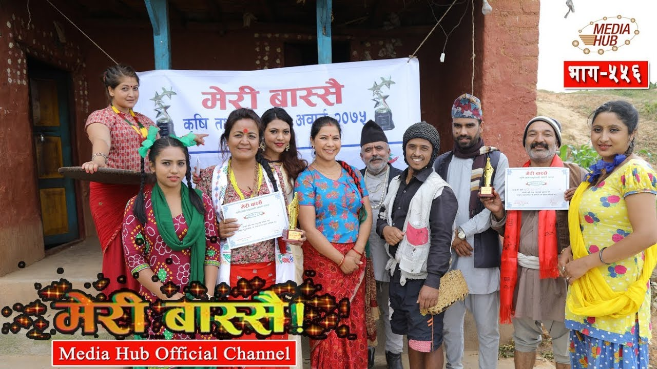 Meri Bassai, Episode-556, 26-June-2018, By Media Hub Official Channel