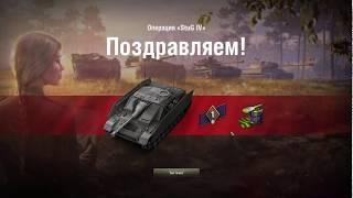 получение Stug IV в Stug IVв World of Tanks.  Получение первого танка из Первой компании