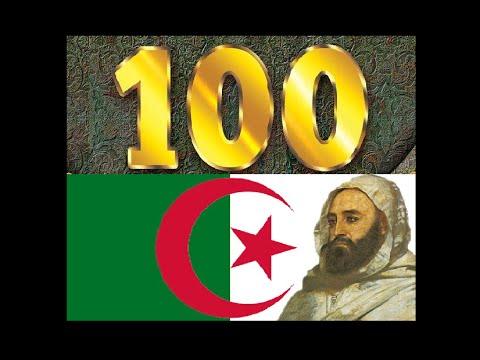 العظماء المائة 5: عملاق الجزائر الأمير عبد القادر الجزائري... جهاد الترباني