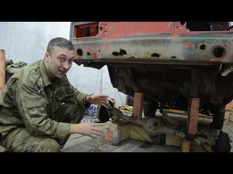 Кузовной ремонт нивы своими руками видео