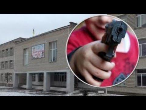 Подросток открыл стрельбу из пистолета в московской школе