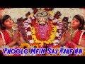 Phoolo Mein Saj Rahe Hai || Jaya Kishori Ji, Chetna Sharma || Best Shyam Baba Song