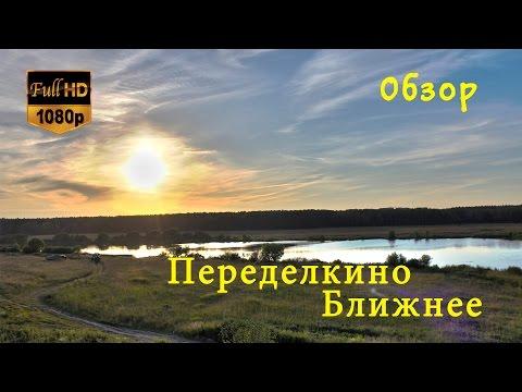 ЖК Рассказово (Новопеределкино) - цены от застройщика