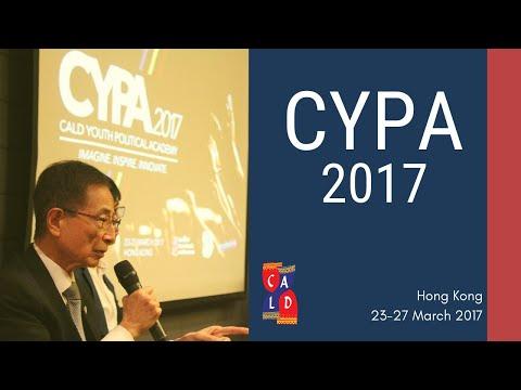 CALD Youth Political Academy   Summary Video