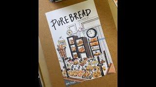 [Marker] 빵순이…