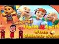 Download Upin Ipin Aja Bisa Nyanyi Mandarin Masa Kamu Gak Bisa