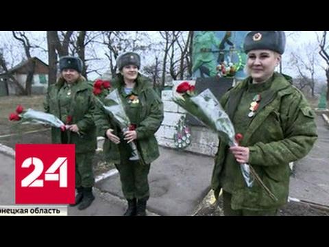 В Донбассе поздравили матерей и бабушек, уставших от войны