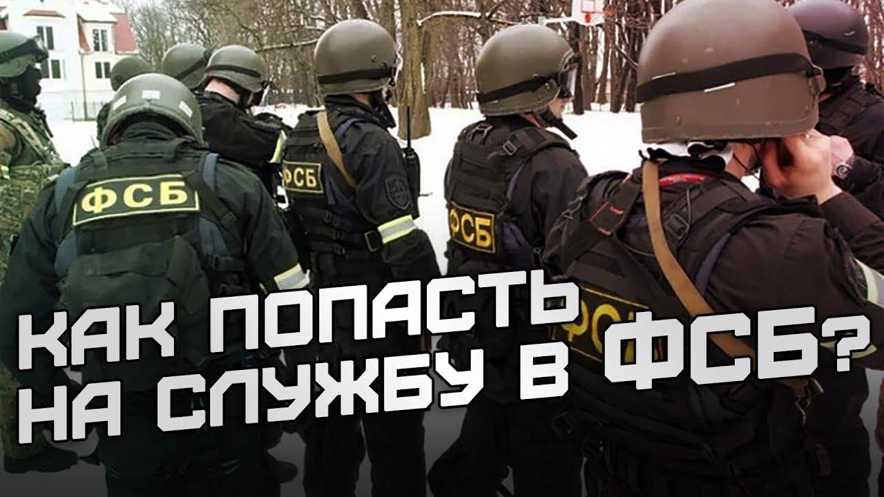 дизайнерской детской как попасть в спецслужбу Лексус Москве официального