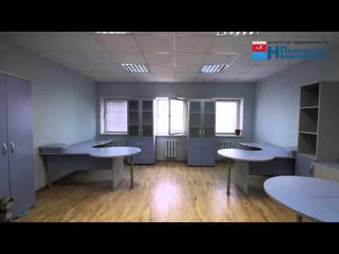 Аренда офиса и магазина в Подольске