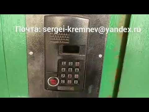 Домофон Метаком 2003.2 - прописать ключ.