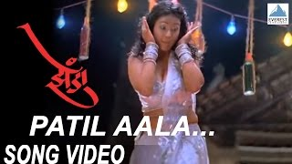 Patil Aala -Official Song | Zenda -Marathi Movie | Santosh Juvekar
