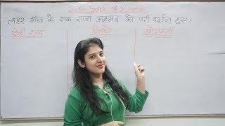 Download वैज्ञानिकों के नाम याद करने की धमाकेदार ट्रिक   New Trick By Siksha Diksha Channel Mp3 and Videos
