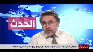 الحدث: الإتجار بالبشر في الجزائر.. أمريكا تورط الجزائر ولوح يؤكد أن التقارير مغلوطة