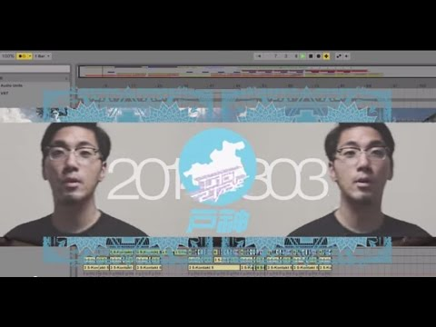 tofubeats(トーフビーツ)- 20140803, Directed by tofubeats