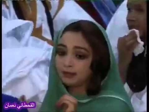 Saudi shadi