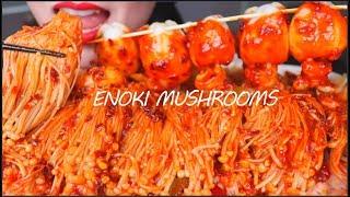 ASMR SPICY ENOKI MUSHROOM & SQUID | 辣椒金針菇 | 乌贼 | 咀嚼音 | 먹방 EATING SOUNDS