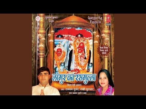 Languriya Jaungi Karoli Devi