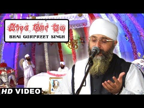 Aise Gur Ko   Bhai Gurpreet Singh (Rinku Vir Ji Bombay Wale)4th Oct, 2015