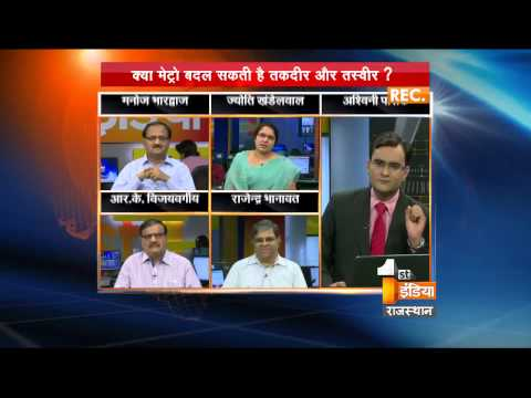 "Big Fight Live ""Debate on Jaipur Metro"" Part 1- Tuesday, 02 June 2015"
