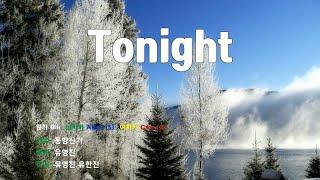 [은성 반주기] Tonight - 동방신기