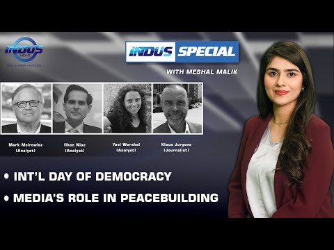 Indus Special - Wednesday 23rd September 2020