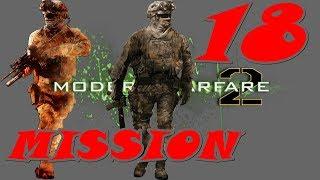 Call of Duty Modern Warfare 2 Gameplay Walkthrough | Mission 18 | Endgame