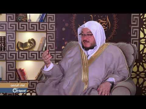 هل يعتبر زواج الفتاة القاصر بدون إذنها وموافقتها باطل شرعاً ؟  - 15:53-2018 / 10 / 20