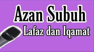 Lafaz azan Subuh, Iqamat dan doa selepas Azan screenshot 4