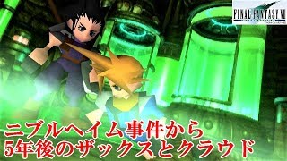 TOP 7 Moments from Final Fantasy VII