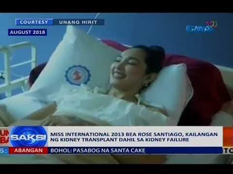 Miss International 2013 Bea Rose Santiago, kailangan ng kidney transplant dahil sa kidney failure