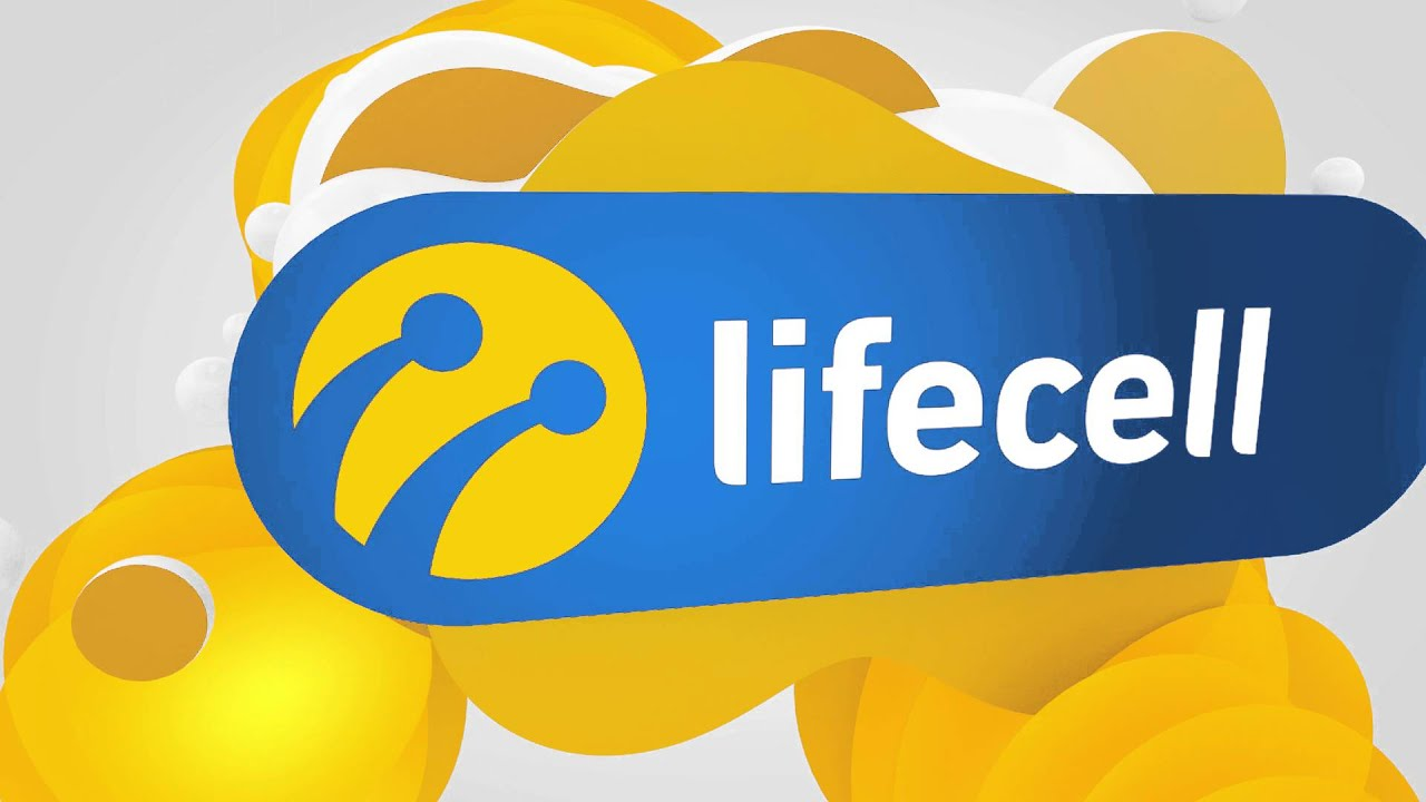 Names And Logos Of Cars >> life:) стає lifecell - YouTube