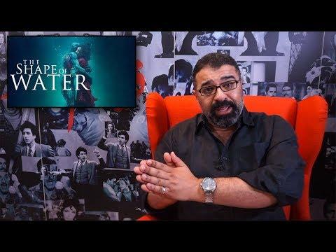 مراجعة فيلم The Shape of Water بالعربي | فيلم جامد