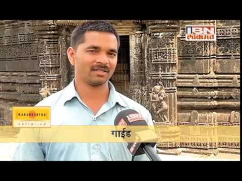 MTDC: Maharashtra Unlimited | Bhandardara Tourism