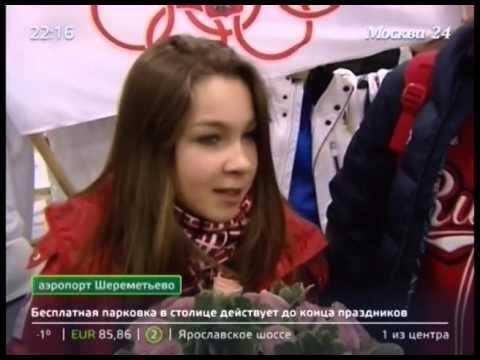 Туктамышева, Елизавета Сергеевна Википедия