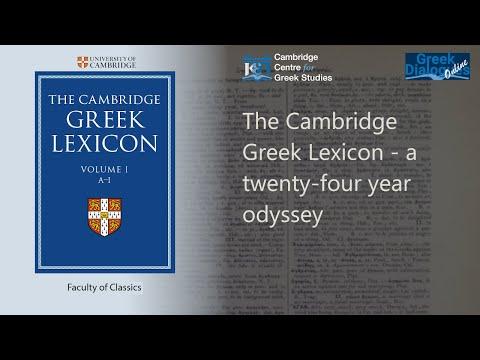 The Greek Lexicon - a twenty four year odyssey