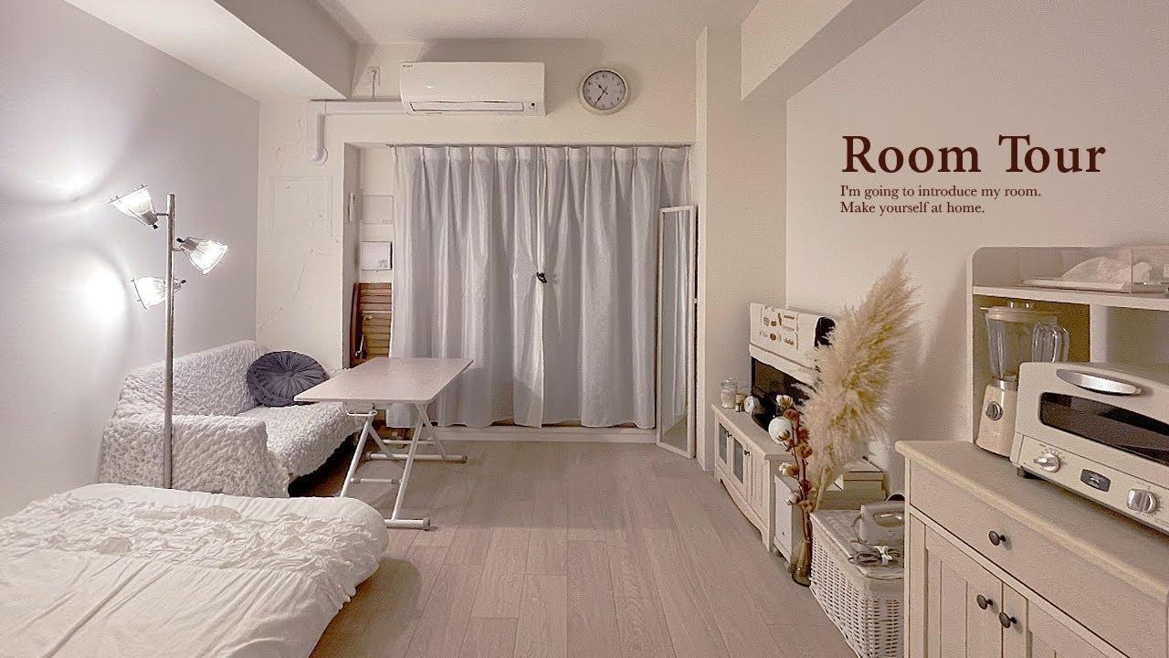 【ルームツアー】好きなものを飾りつつ、掃除しやすい部屋づくり|シンプルなフレンチカントリーのインテリア|収納|一人暮らし|1K・7.5畳|ニトリ家具|japanese room tour