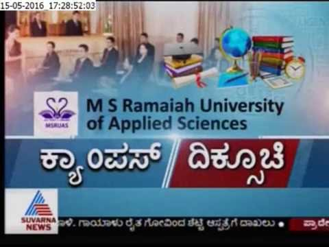 """Campus Diksoochi"" MSRUAS VC Interview at Suvarna News Channel"