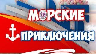 СЮРПРИЗ НА ЮБИЛЕЙ Прикольное поздравление мультфильм с днем рождения женщине