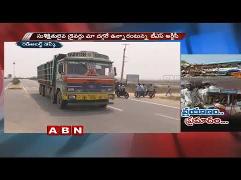 Special Focus on Road Mishaps in Two Telugu States   Red Alert