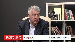 Проф. Румен Гечев: ГЕРБ паднаха във вълчи капан и дадоха заден за дълга на мюфтийството