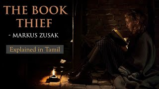 THE BOOK THIEF by Markus Zusak summary in Tamil with notes | Historical novel about Nazism