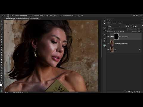 Как обработать портрет?! Как сделать текстуру кожи в фотошопе!? Ретушь!