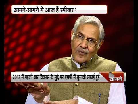 Assembly Speaker Sitasharan Sharma talks about his political journey