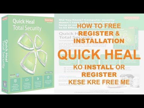 Quick Heal Free Installation | क्विक हील को फ्री में इनस्टॉल करें लाइफ टाइम के लिए
