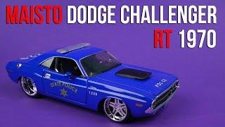 Розпакування Maisto (1:24) 1970 Dodge Challenger RT Coupe