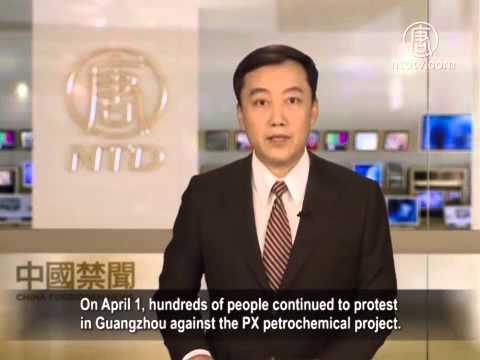 Gu Junshan Investigation Shocks China's Army