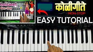 Nonstop Koli Songs 2020| Easy Piano Tutorial | Ash king Piano
