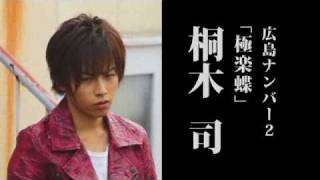 """Just released trailer for the upcoming Japanese movie, """"BADBOYS,"""" b..."""