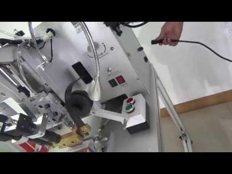 SUNSHINE S 912  impulse  flex  press machine    installation video