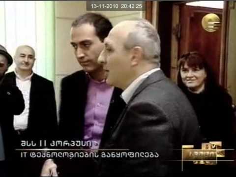 Vano Merabishvili. Вано Мерабишвили. Часть 1-ая.